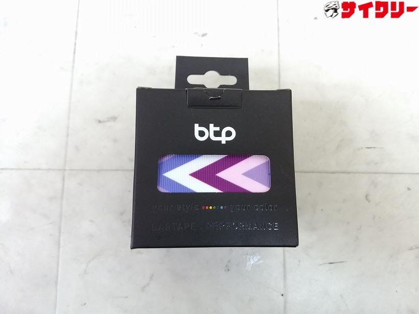 バーテープ BRBN アメジスト