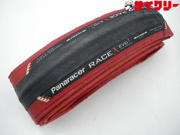 タイヤ RACE A EVO3 ブラック/レッド 700×25C