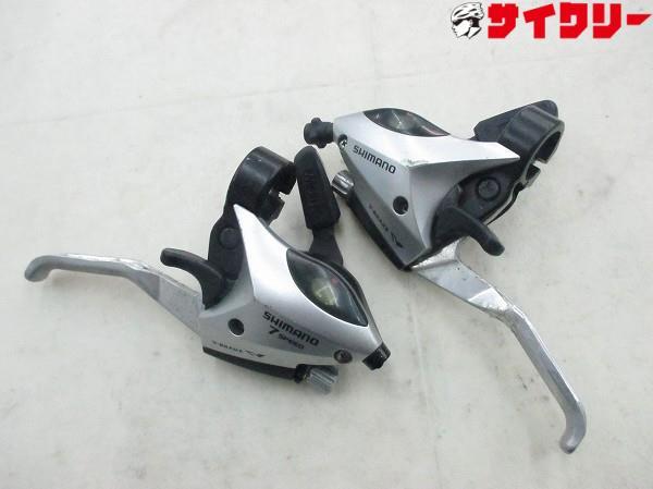 デュアルコントロールレバー ST-EF50 3x7s