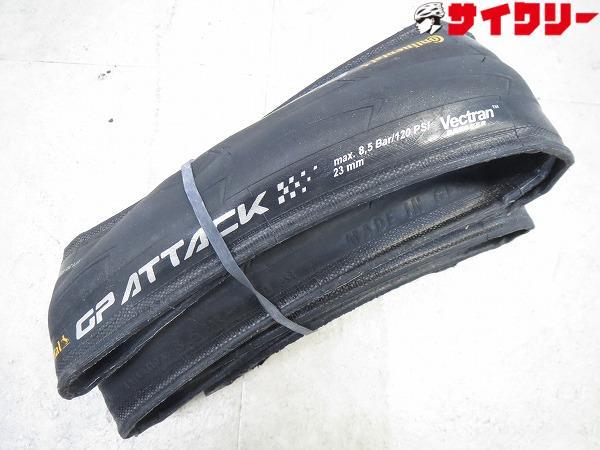タイヤ GP ATTACK 700X23c クリンチャー ブラック