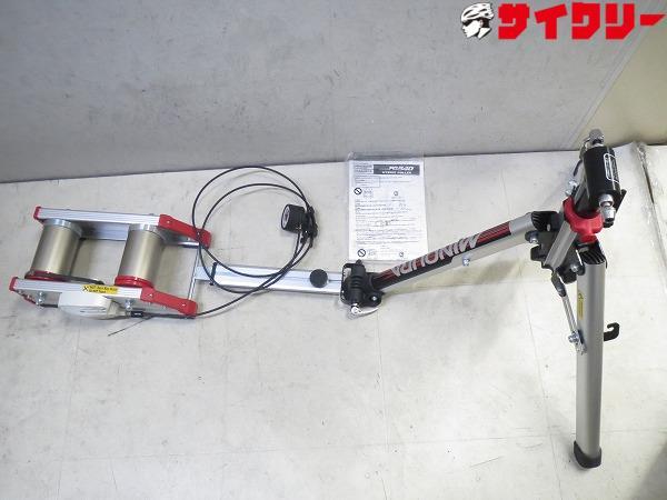トレーナー FG540 LiveRide