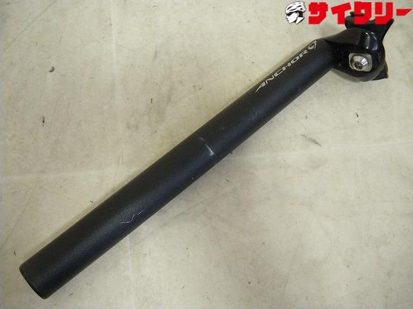 シートポスト ブラック 27.2mm/300mm