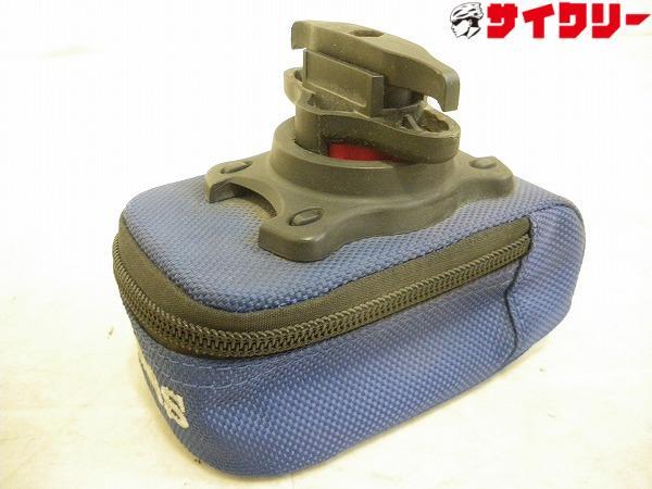 サドルバッグ ブルー 125×55×70mm(実測)