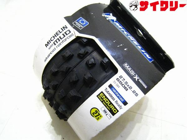 タイヤ  MAGI-X レインフォースド 27.5x2.35 チューブレスレディ