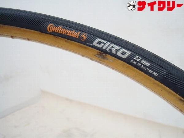 "GIRO チューブラータイヤ 28""-22mm"