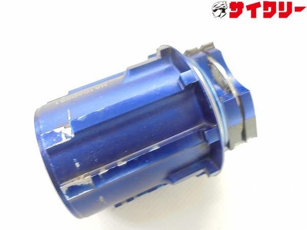 フリーボディ HA10A0991 15mmアクスル シマノ用