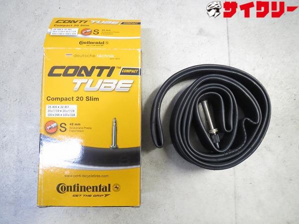 チューブ  COMPACT 20 SLIM (コンパクト20スリム) 28-406/32-451