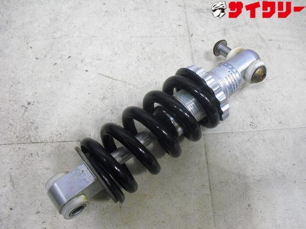 リアサスペンション HLT-400 150mm