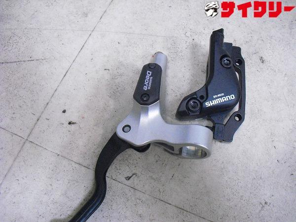 油圧ブレーキ BL-M535/BR-M535 deore
