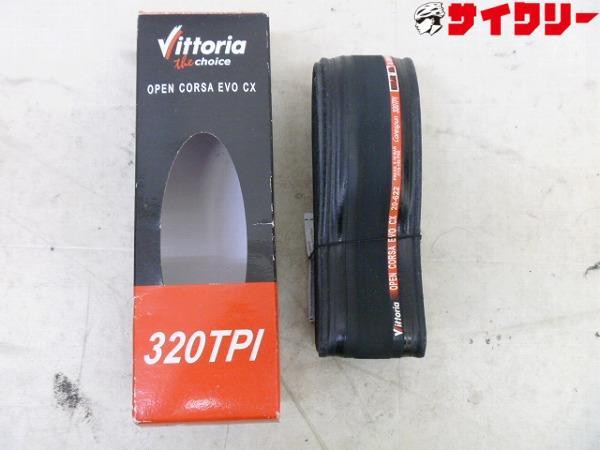 クリンチャータイヤ OPEN CORSA EVO CX 700x20c