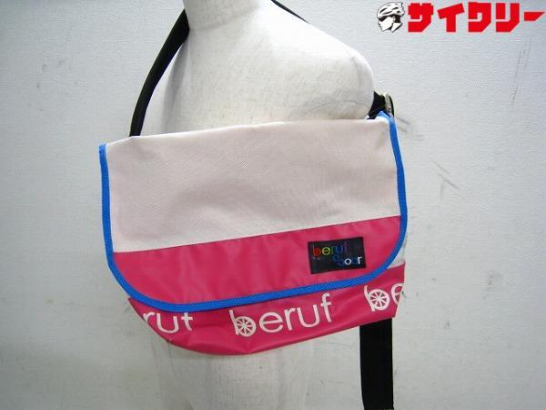 メッセンジャーバッグ CORDURA ホワイト/ピンク