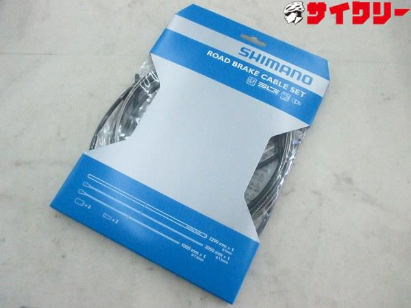 ロード用ブレーキケーブルセット Y80098019
