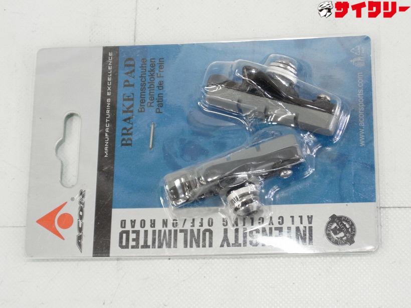 ロード用ブレーキシュー ABS-21202A
