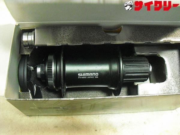リアハブ FH-M805 SAINT 36H