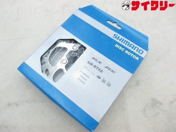 ディスクブレーキローター SM-RT68 φ160mm センターロック