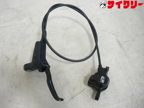 HDC330 油圧ブレーキ&レバー フロント用 ホース長:約790mm