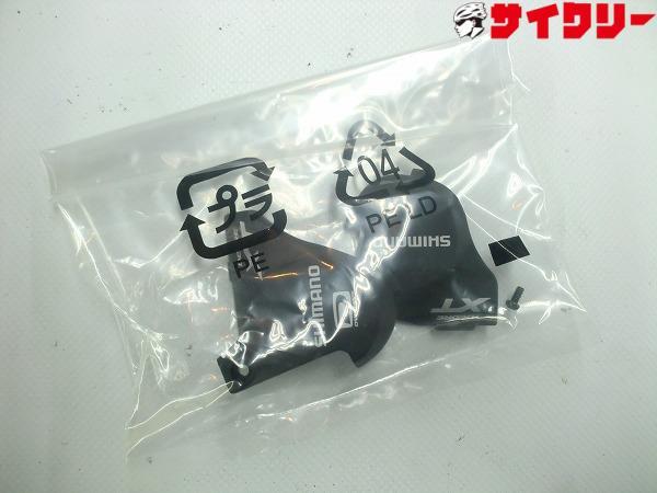 ネームプレートセット DeoreXT M780系