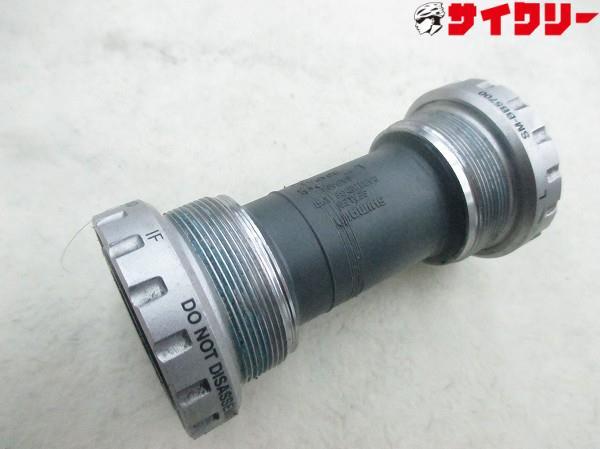 ボトムブラケット SM-BB5700 105 イタリアン/70mm