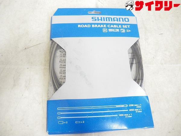 ロードブレーキケーブルセット SLR対応 SUS ブラック