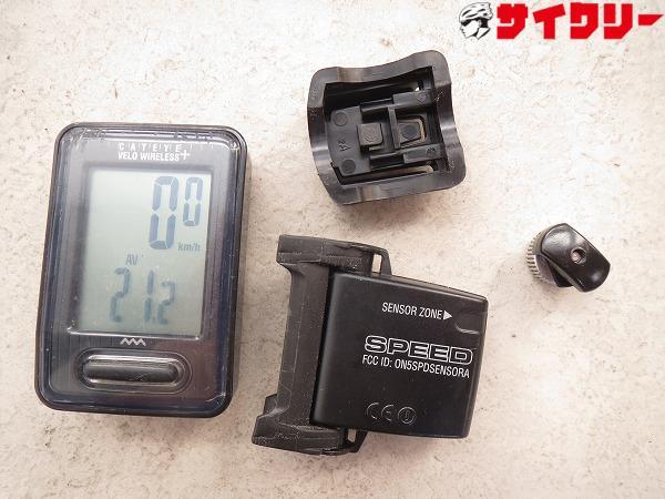 サイクルコンピュータ CC-VT210W ブラック ※動確