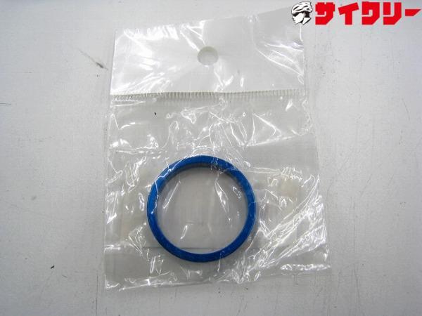 コラムスペーサー 5mm OS アルミ ブルー