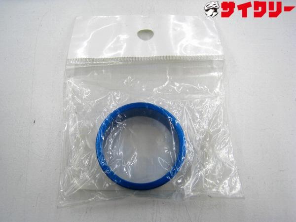 コラムスペーサー 10mm OS アルミ ブルー