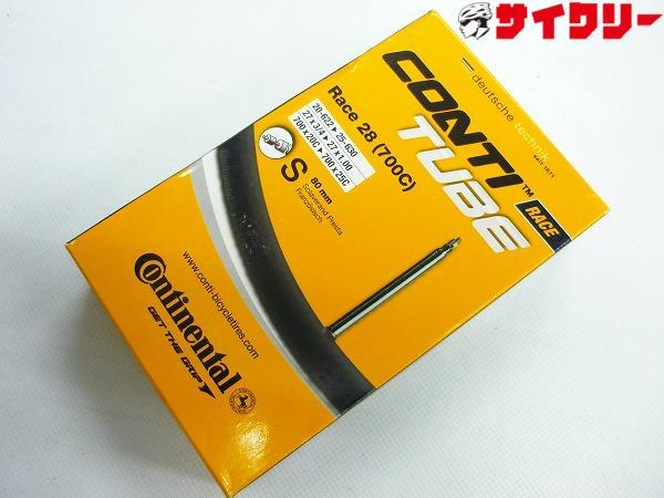 チューブ RACE 28 700×20-25c 80mm