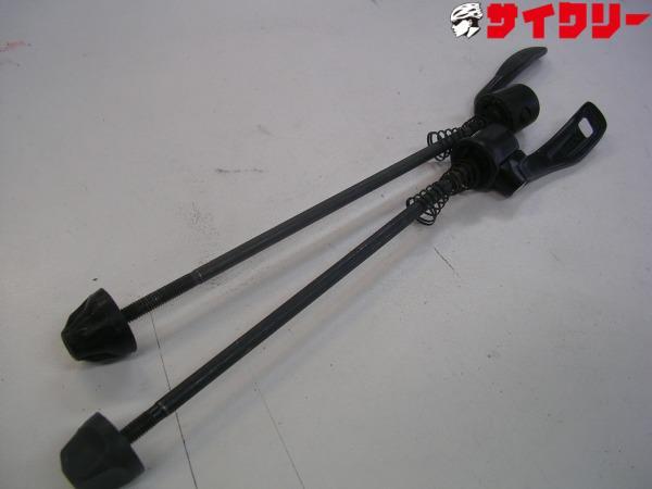 リアクイック2本130mm 135mm
