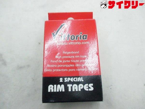 リムテープ 700x18mm 1個のみ