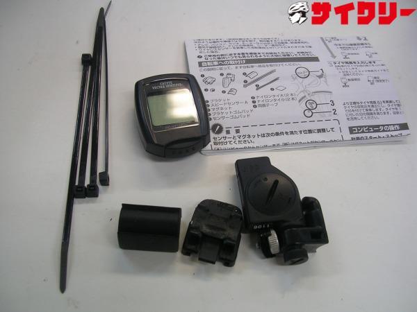 サイコン CC-VT100W