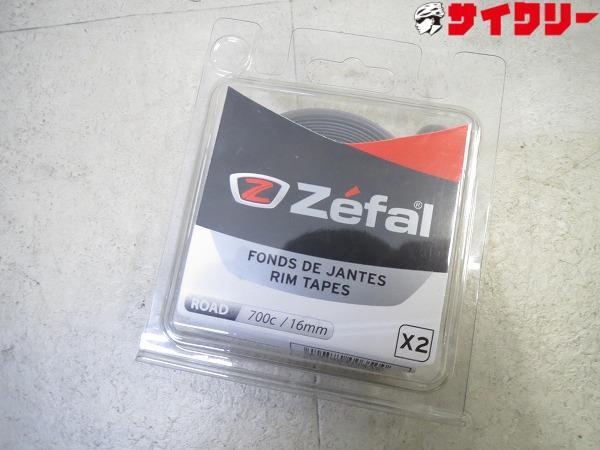 リムテープ 700x16mm グレー