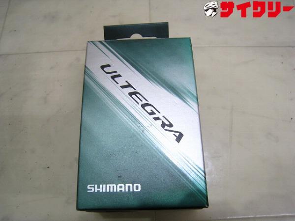 ボトムブラケット SM-BB6700 ULTEGRA 70mm ITA