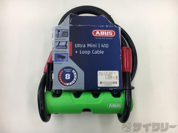 U字ロック+ケーブル UltraMini410SH+COBRA 150mm