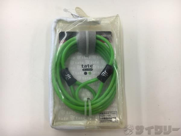ロック用オプションワイヤー W-LOOP 200cm グリーン