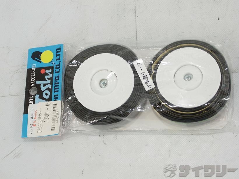 革巻バーテープ ブラック