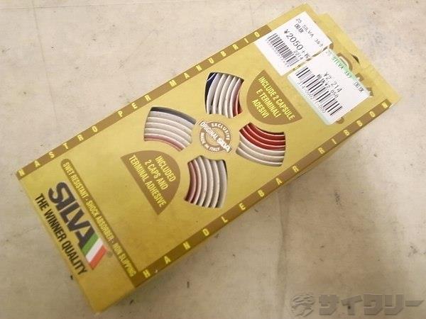 バーテープ コルク 国旗 ブルー/ホワイト/レッド