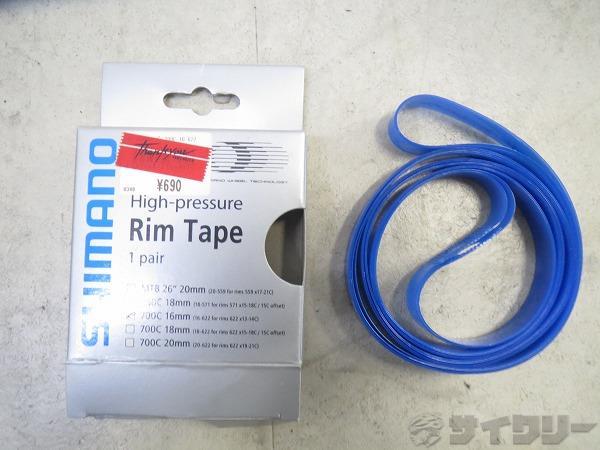リムテープ 700x16mm 622x13-14ctaiou