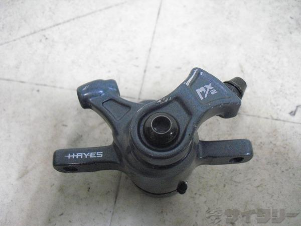 メカニカルディスクブレーキ MX2
