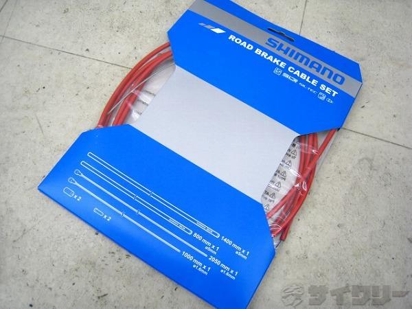 ロード用ブレーキケーブルセット レッド Y80098014