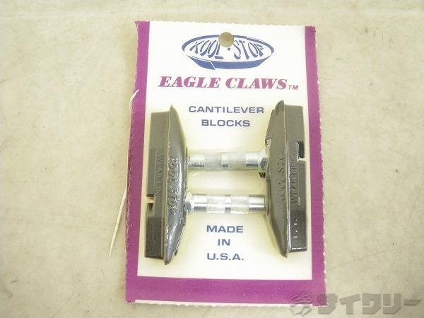 カンチブレーキシュー EAGLE CLAWS 2個