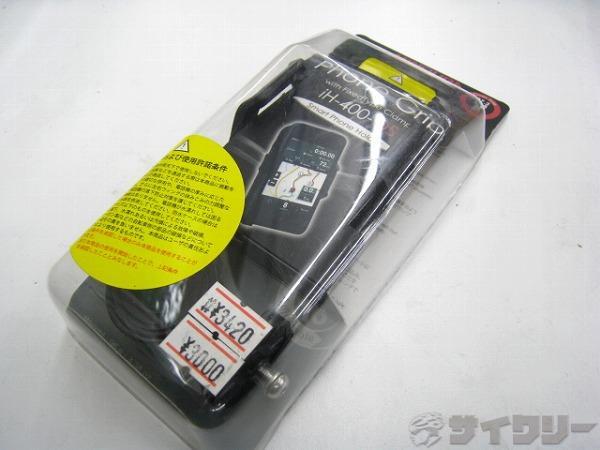 スマホホルダー iH-400-OS 27.2/31.8/35mm