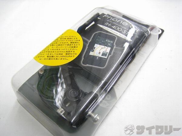 スマホホルダー iH-400-STD 22.2/25.4/28.6mm