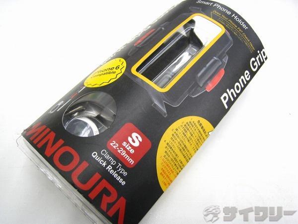 スマホホルダー PhoneGrip iH-200-S 22-29mm