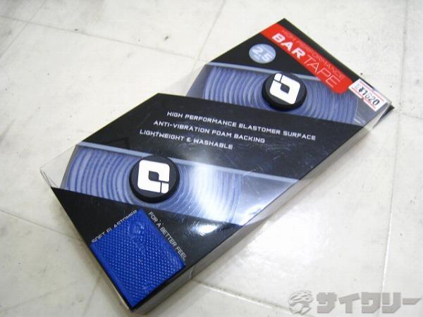 バーテープ 2.5mm ブルー