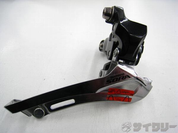 フロントディレイラー FD-3500 SORA 31.8mm