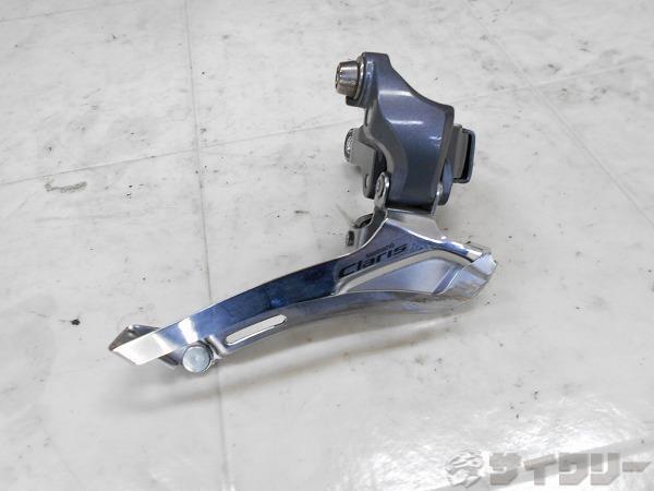 フロントディレイラー FD-2400 Claris 2s