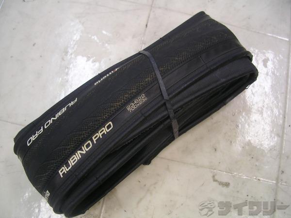 クリンチャータイヤ RUBINOPRO 700×23c