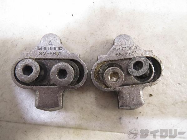 クリート SM-SH51 SPD シルバー