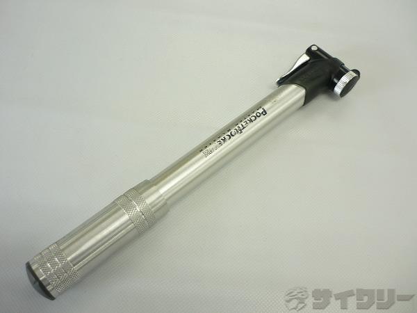 携帯ポンプ POCKET ROCKET DX 米/仏式 シルバー