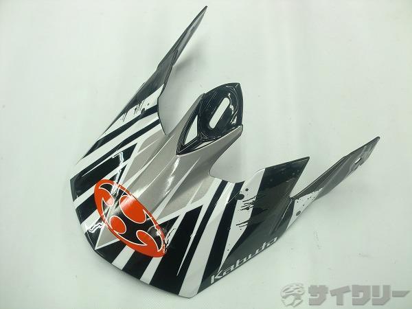 ヘルメット用バイザー ブラック/ホワイト